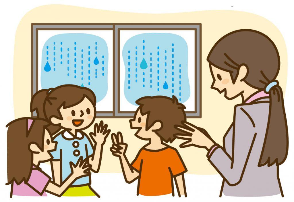 子供も先生も楽しめる! 雨の日の「教室レク」