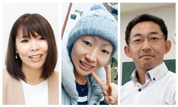 樋口綾香先生、小倉美佐枝先生、藤原友和先生