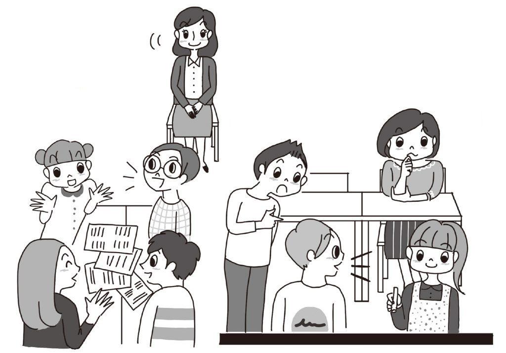 「自治的学級」のつくり方