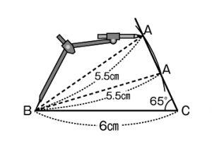 三角形とコンパス