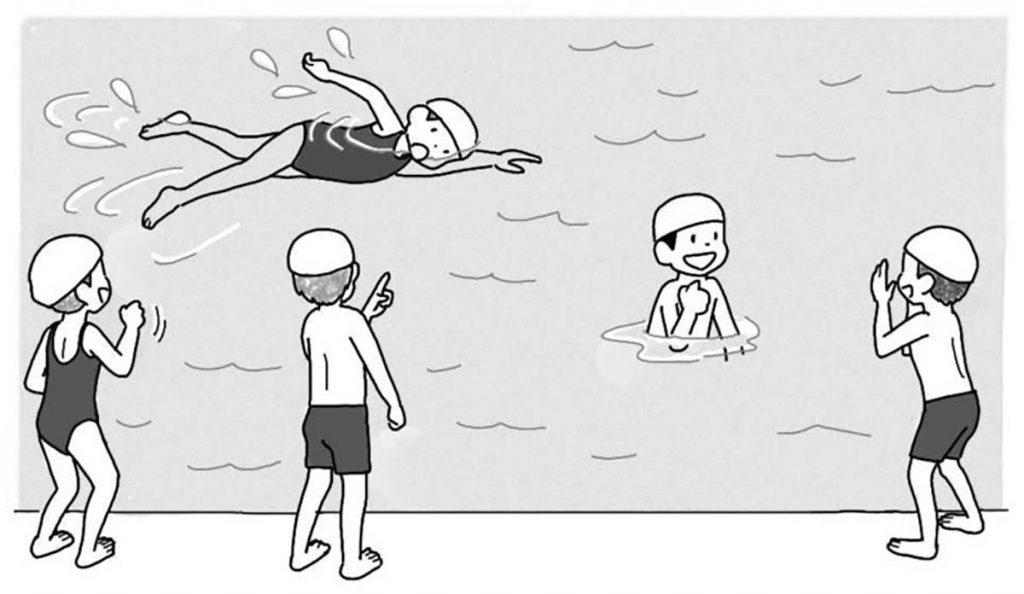 小5体育「水泳運動」指導のポイント