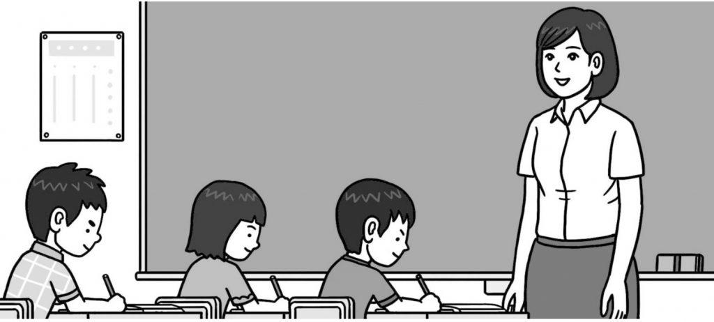 6月危機を乗り切る!絶対に荒れない低学年の学級づくり