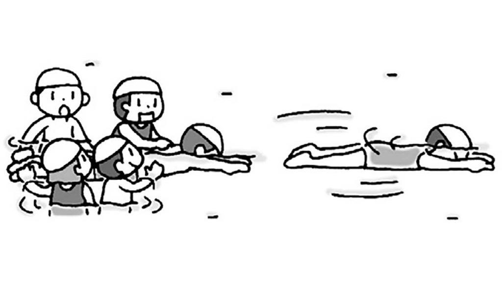 小2体育「水遊び」指導のポイント