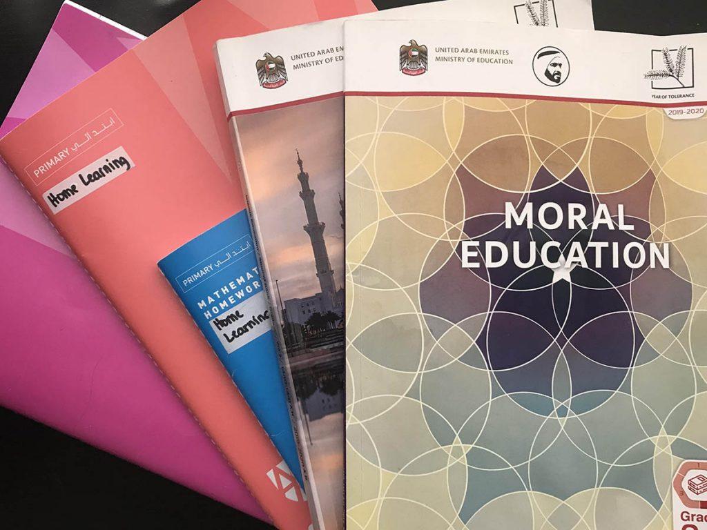道徳、宗教、アラビア語は私立学校でもUAEカリキュラムの教科書