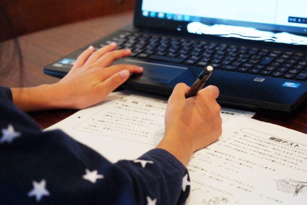 自宅オンライン学習手元