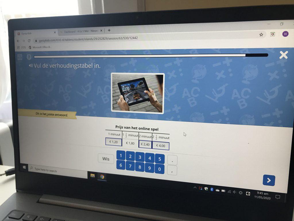 算数ソフトウェア「Gynzy」の画面