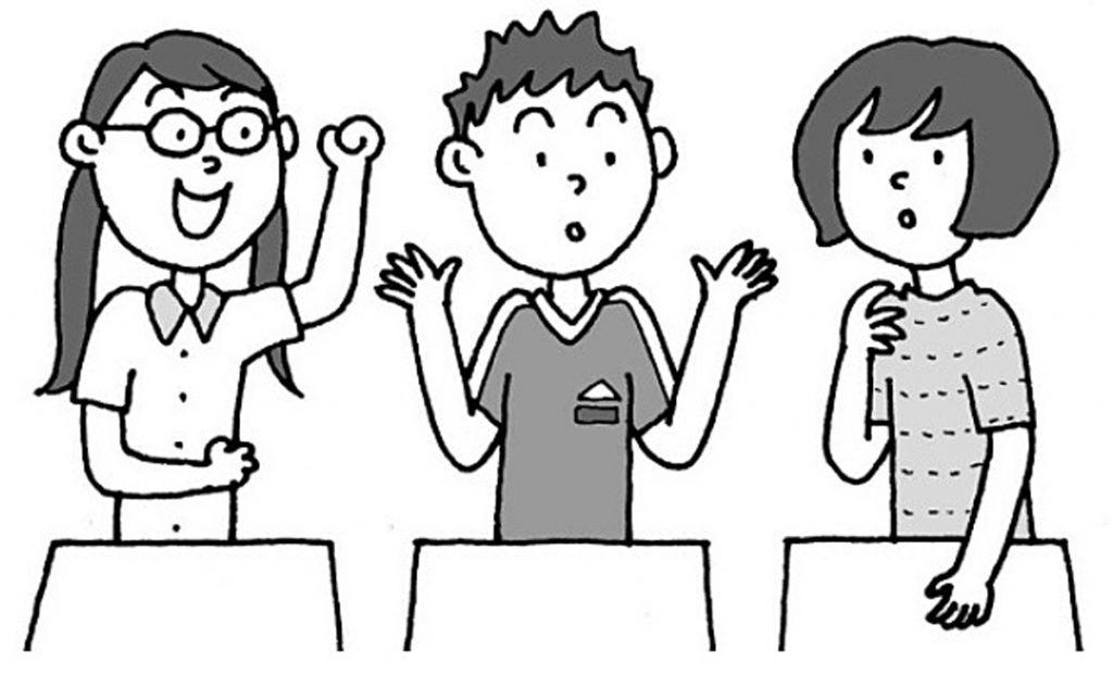 小6国語「問題を解決するために話し合おう」指導アイデア