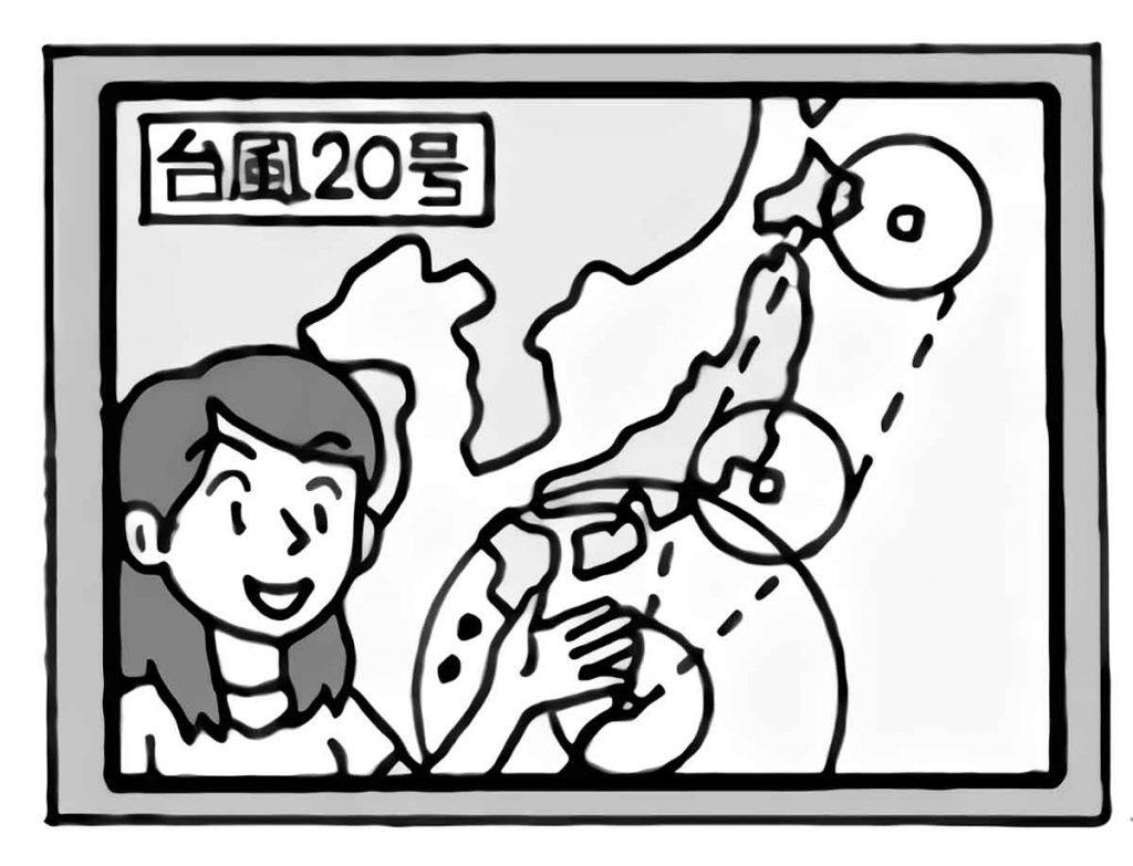 ニュース台風情報