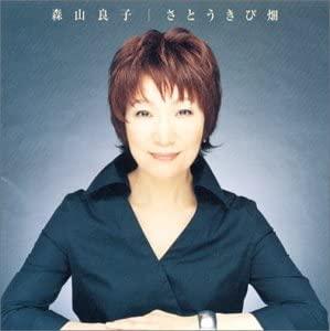 森山良子「さとうきび畑」CD画像