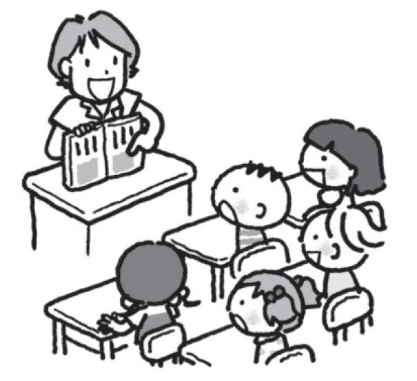 教師が作成した「かくれんぼ ブック」を提示します。