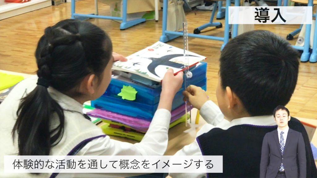 iTeachersTV 〜教育ICTの実践者たち〜 導入