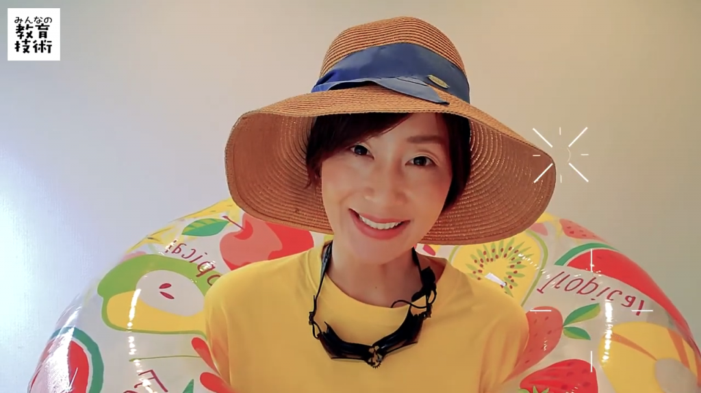 海水浴に行きたい佐々木陽子先生