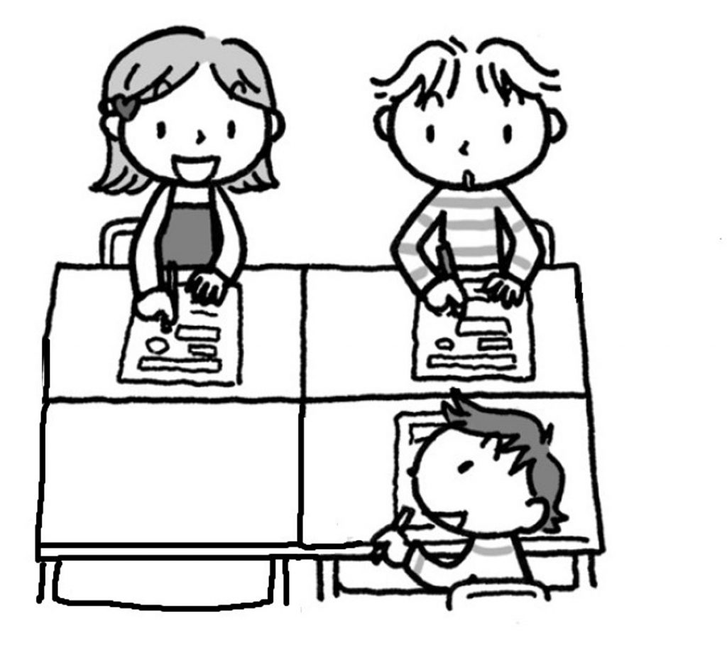 小4国語「身の回りの文章を読みくらべよう」指導アイデアのイメーいイラスト