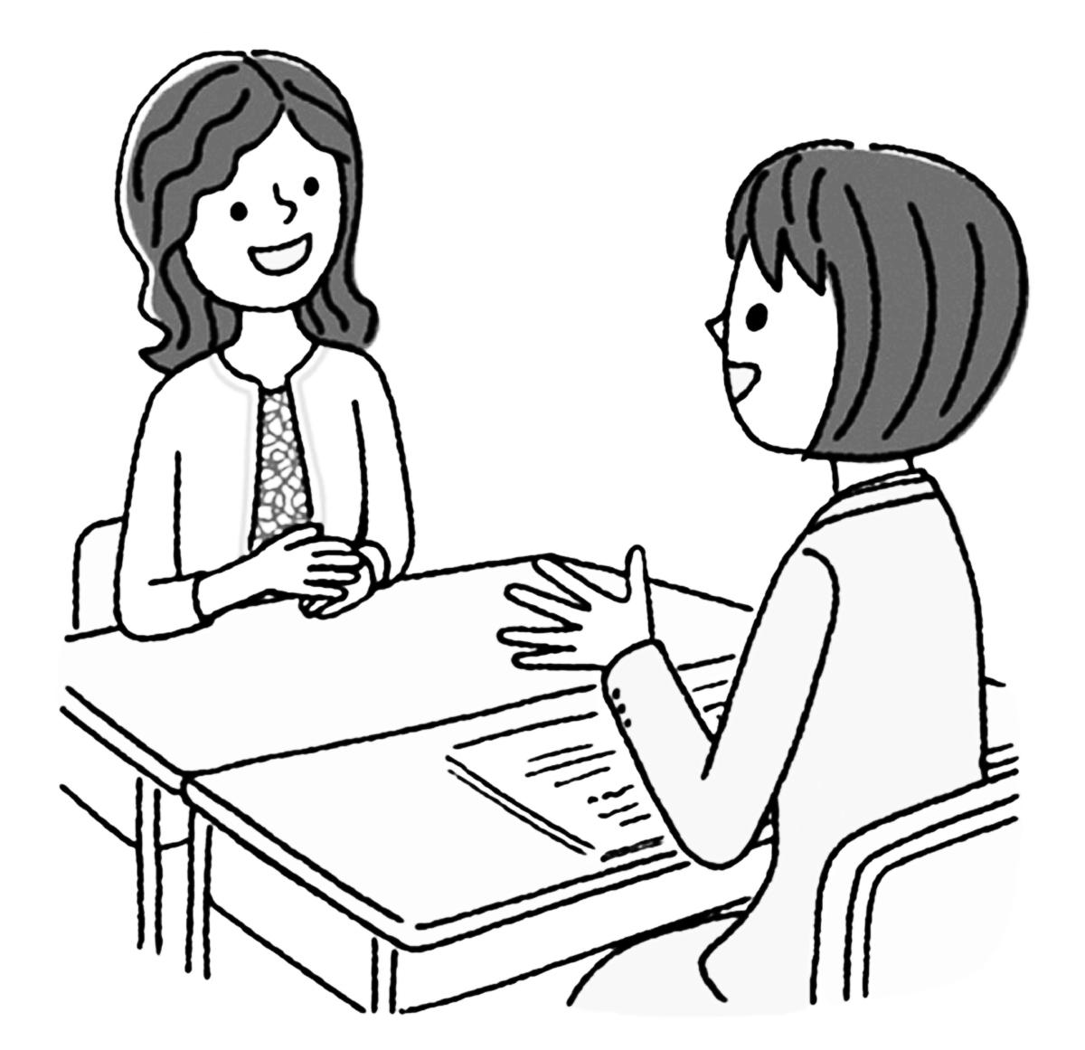 学期末の個人面談&保護者会 想定問答集 メイン