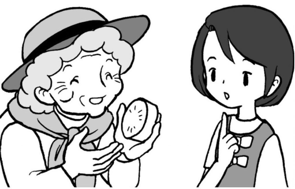 小3道徳「家族愛|敬老の日にちなんで」指導アイデア イメージイラスト