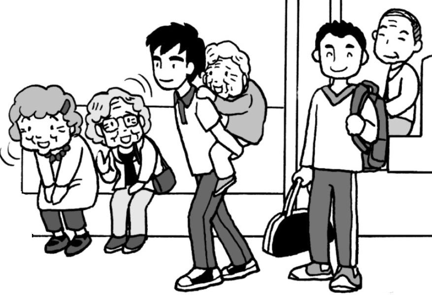 小4道徳「尊敬と感謝|敬老の心」イメージイラスト