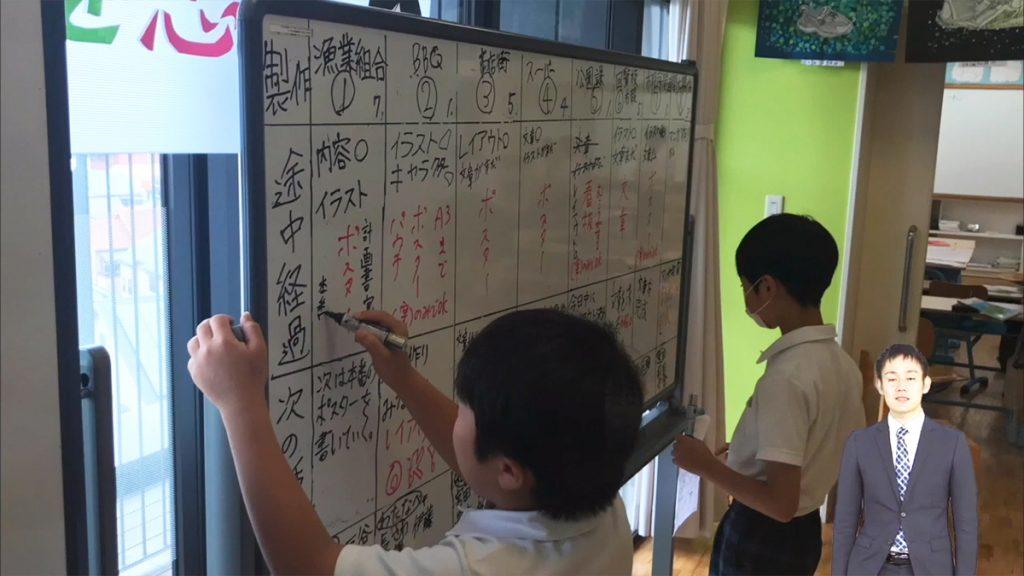 白板への児童の記入