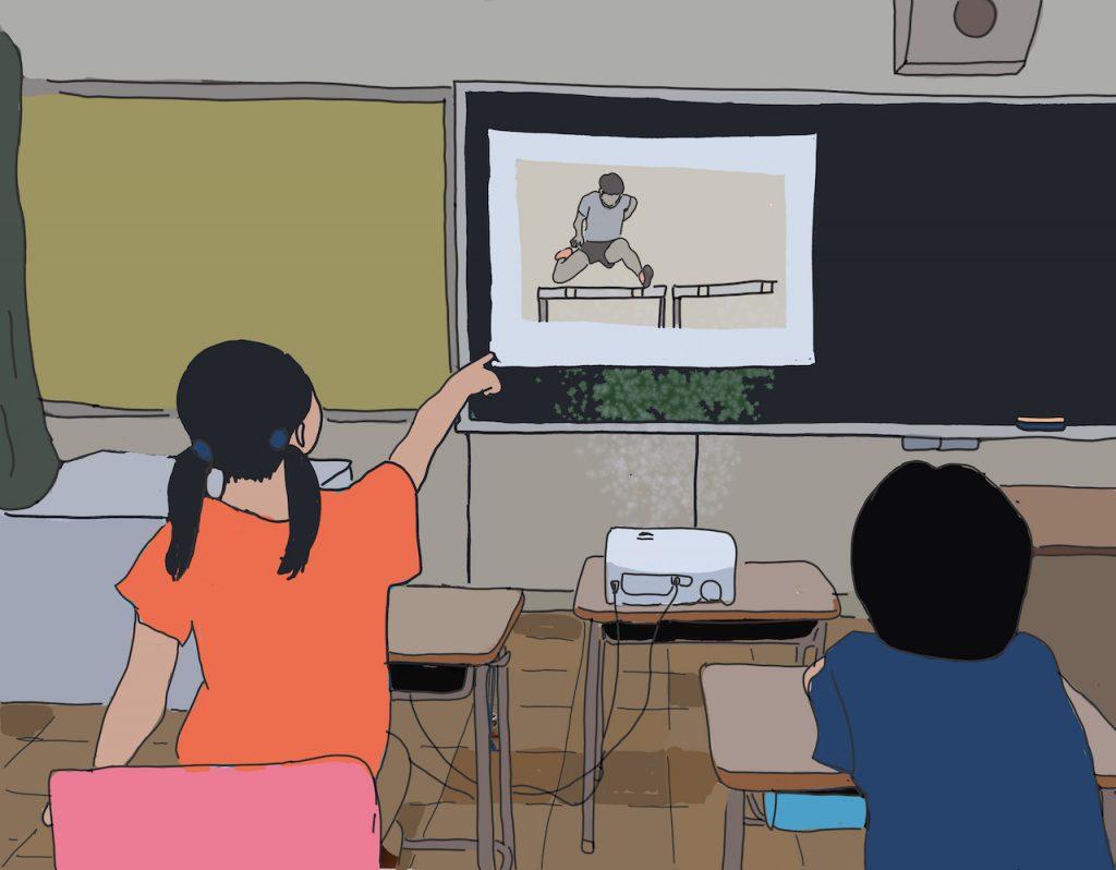 詳しいルールは教室で説明する(イラスト)