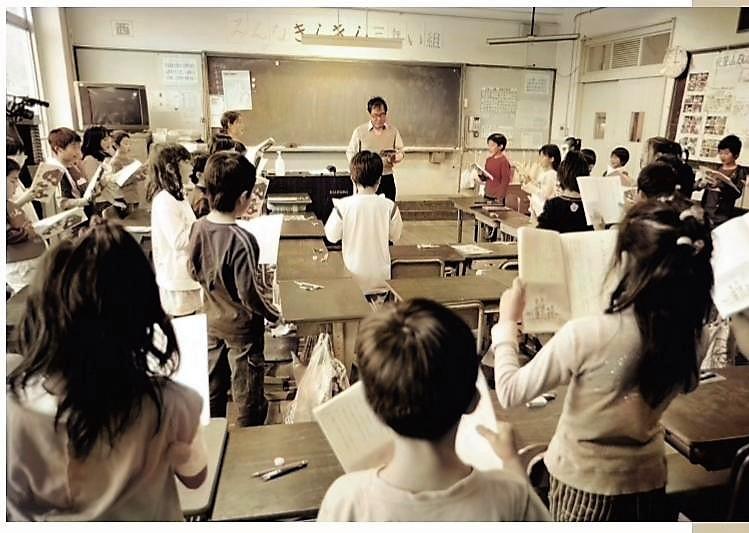 教室で音読