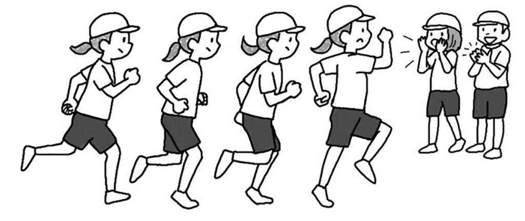 小5体育「陸上運動~走り幅跳び~」指導のポイント