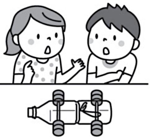 さらに楽しいおもちゃにするにはどうしたらいいか話し合う子供たち