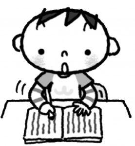 文章を書き終えたら、自分で読み返し、間違いを直す習慣を身に付けます