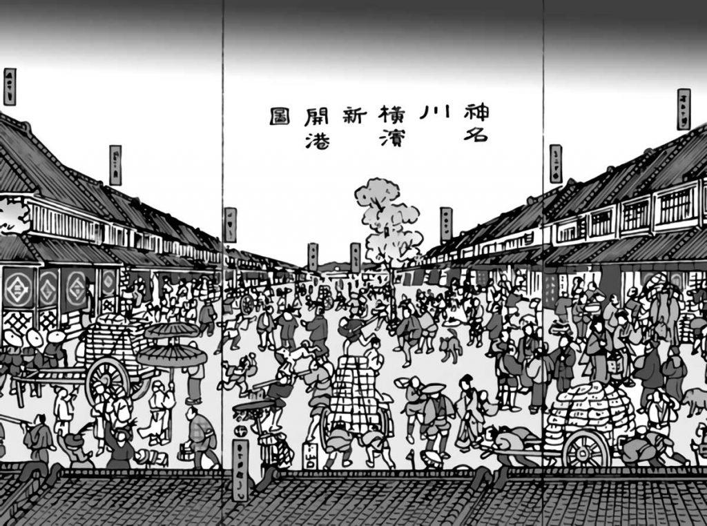 江戸後期の横浜の様子