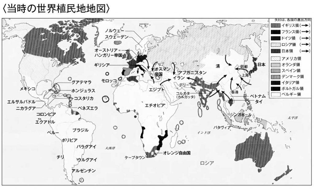 当時の世界植民地地図