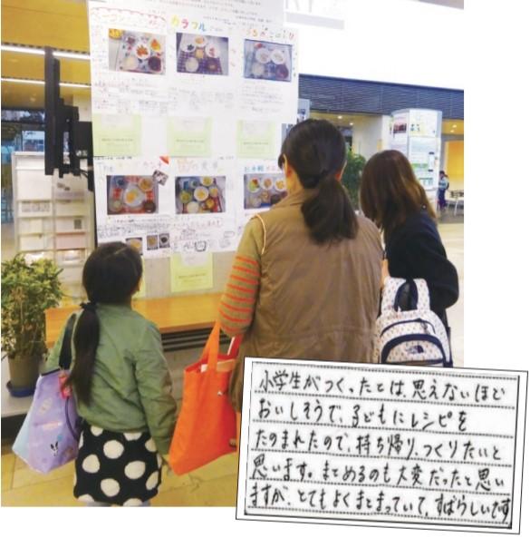 子供たちのまとめた掲示物を見る地域の方々といただいたコメント