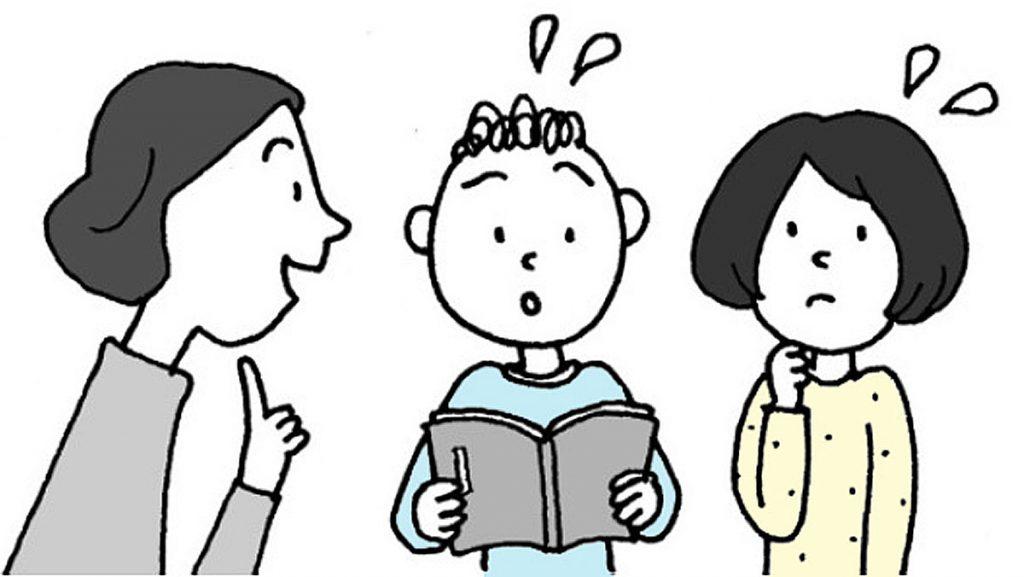 小6国語「自分の感じたことを、朗読で表現しよう」指導アイデアのイメージイラスト