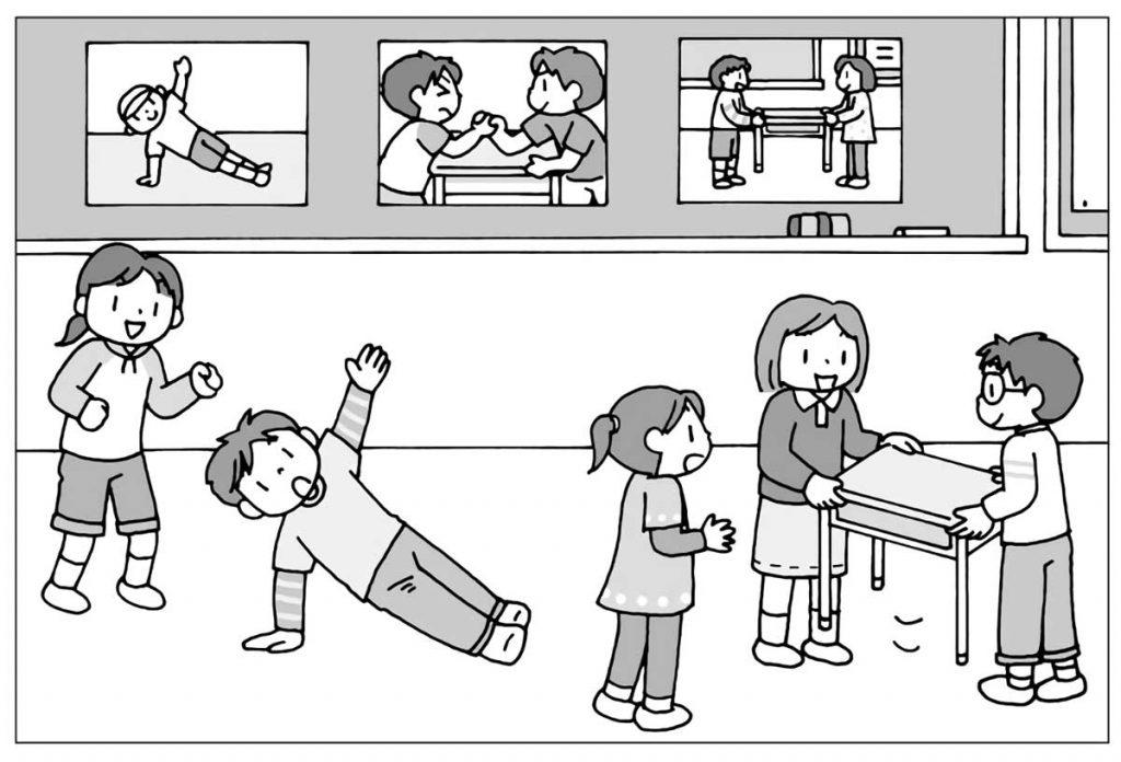 子供たちが体を動かしている写真や映像