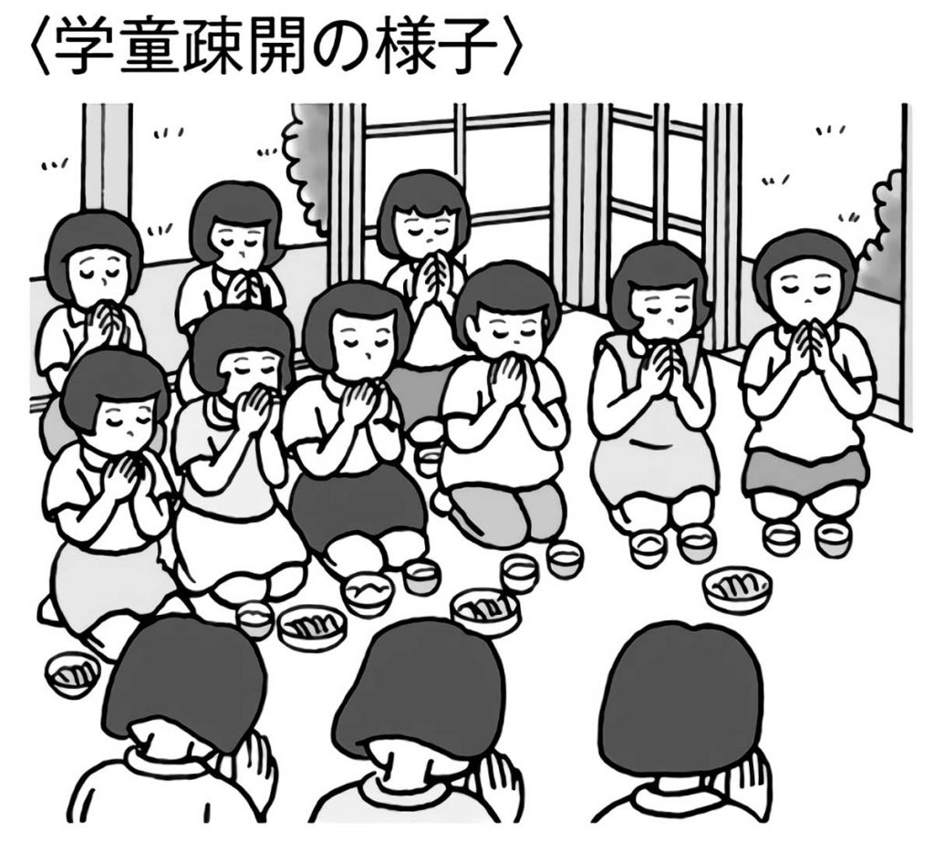 学童疎開の様子