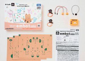 教員向けサポートツールも充実した プログラミング教育ロボット  『e-Craft シリーズ embot』