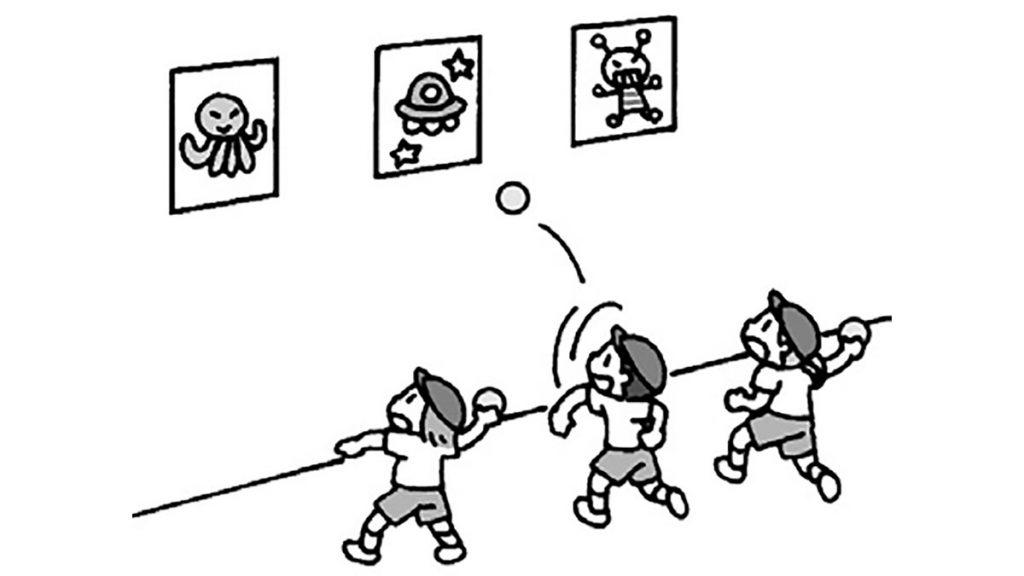 小1体育「投の運動遊び(走・跳の運動遊び)」指導のポイント