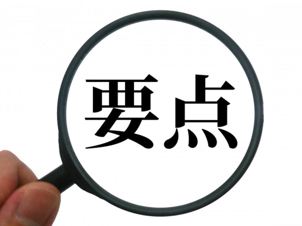 【小四国語】組合せの工夫で時数をスリム化|メリハリ授業のヒントのイメージ画像