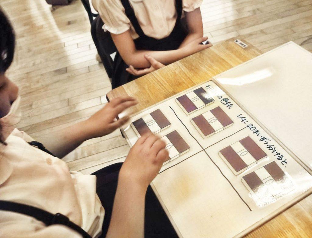 具体物と言葉と式による説明を、学習内容が簡単な導入段階でしっかりと児童全員にさせることは、とても大事