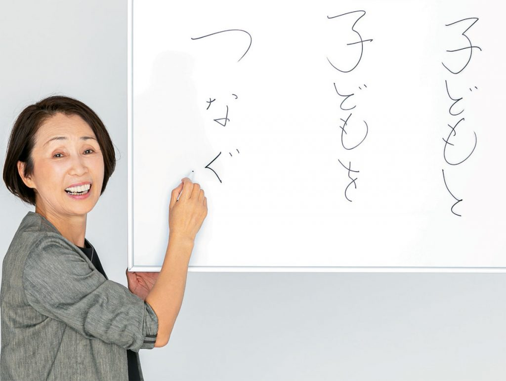木村先生の回答