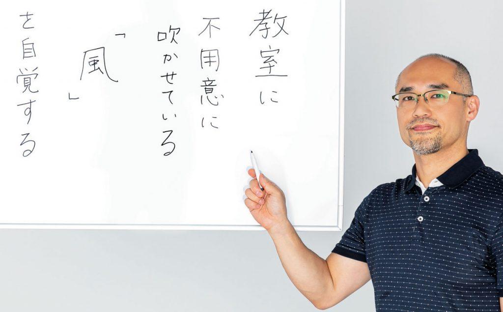 川上先生の回答