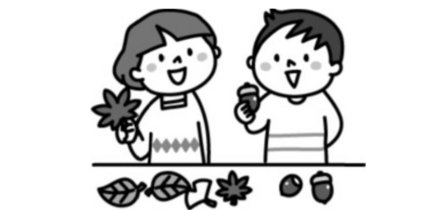 落ち葉や木の実を見せて見つけた秋を表現する子供たち