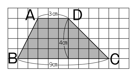 台形の図(ABCD)