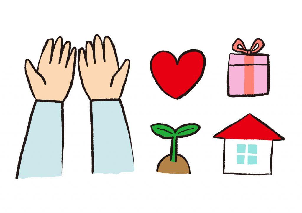 小4道徳「『家族愛』は『感謝』と組み合わせて」指導アイデアのイメージイラスト