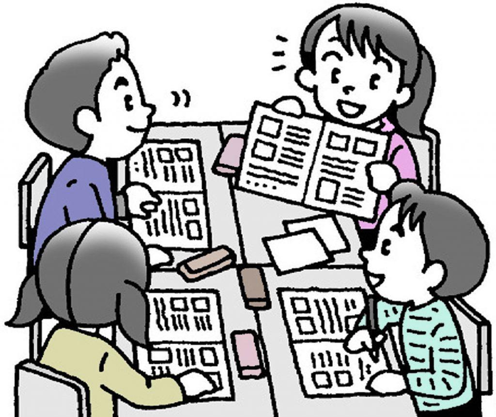 小5国語「説明のしかたの工夫を見つけ、話し合おう」指導アイデアのイメージイラスト