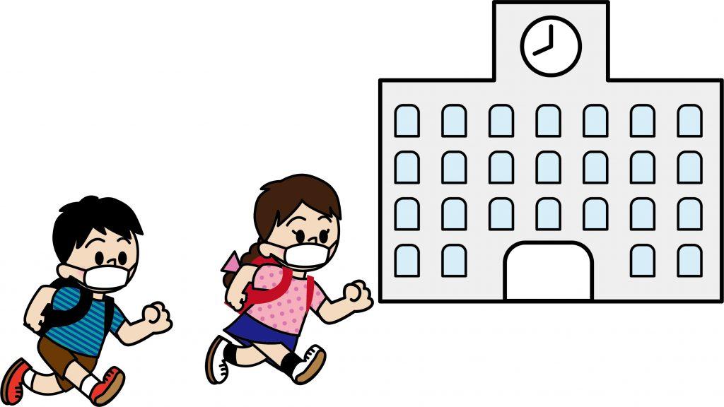 3密を避けつつ子供をつなぐ 活動アイディア集