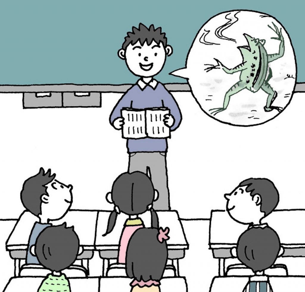 この学習での「深い学び」は、学んだ読みを実際に使ってみるという、次の学びへつなげることだと思います。