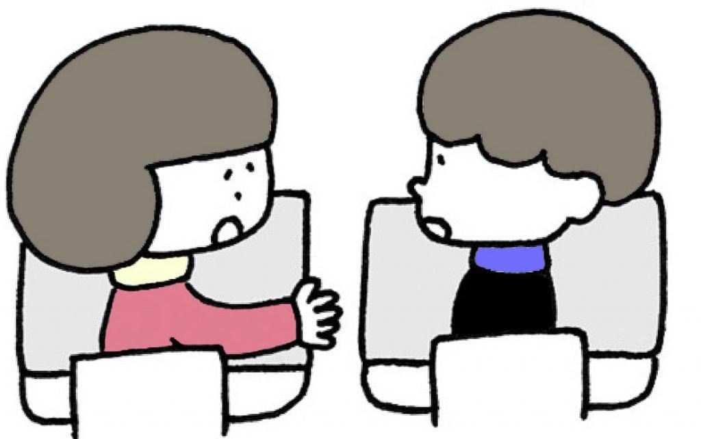 小1道徳「じぶんの よい ところ」指導アイデアのイメージイラスト