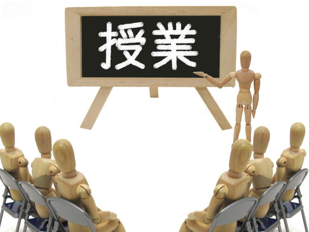 小6道徳|教材「手品師」における対話的な道徳の授業づくりのイメージ画像