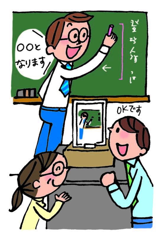 オンライン授業のQ&A_オンデマンド型授業について