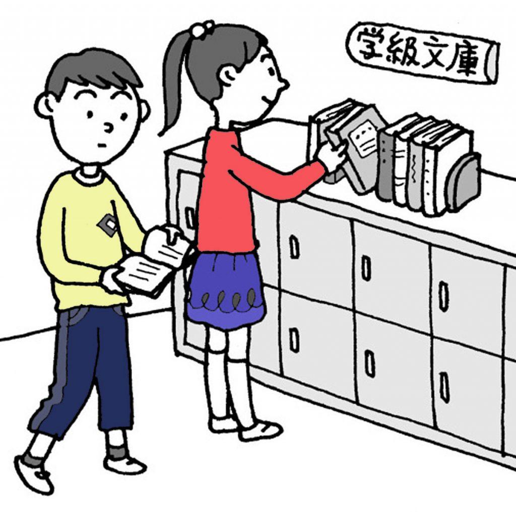 小6国語「ヒロシマのうた」指導アイデアのイメージイラスト