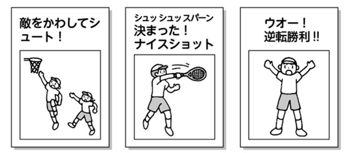 イメージカード例