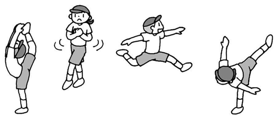 小6体育「表現運動」指導のポイント